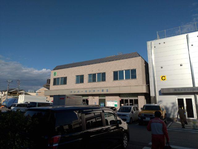 ↑B棟(写真左の建物) A棟の向かいあります