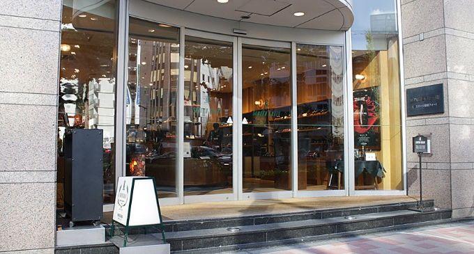 スコッチグレイン銀座店(出典:http://boq.jp)