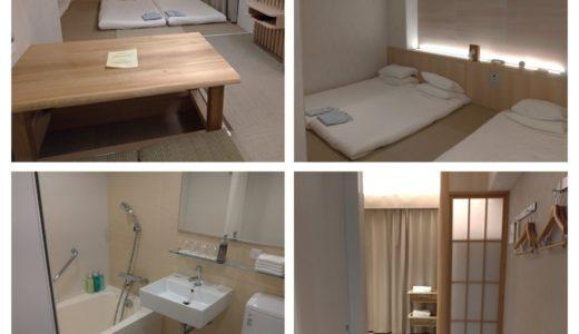 ホテル日航成田styleファミリールーム