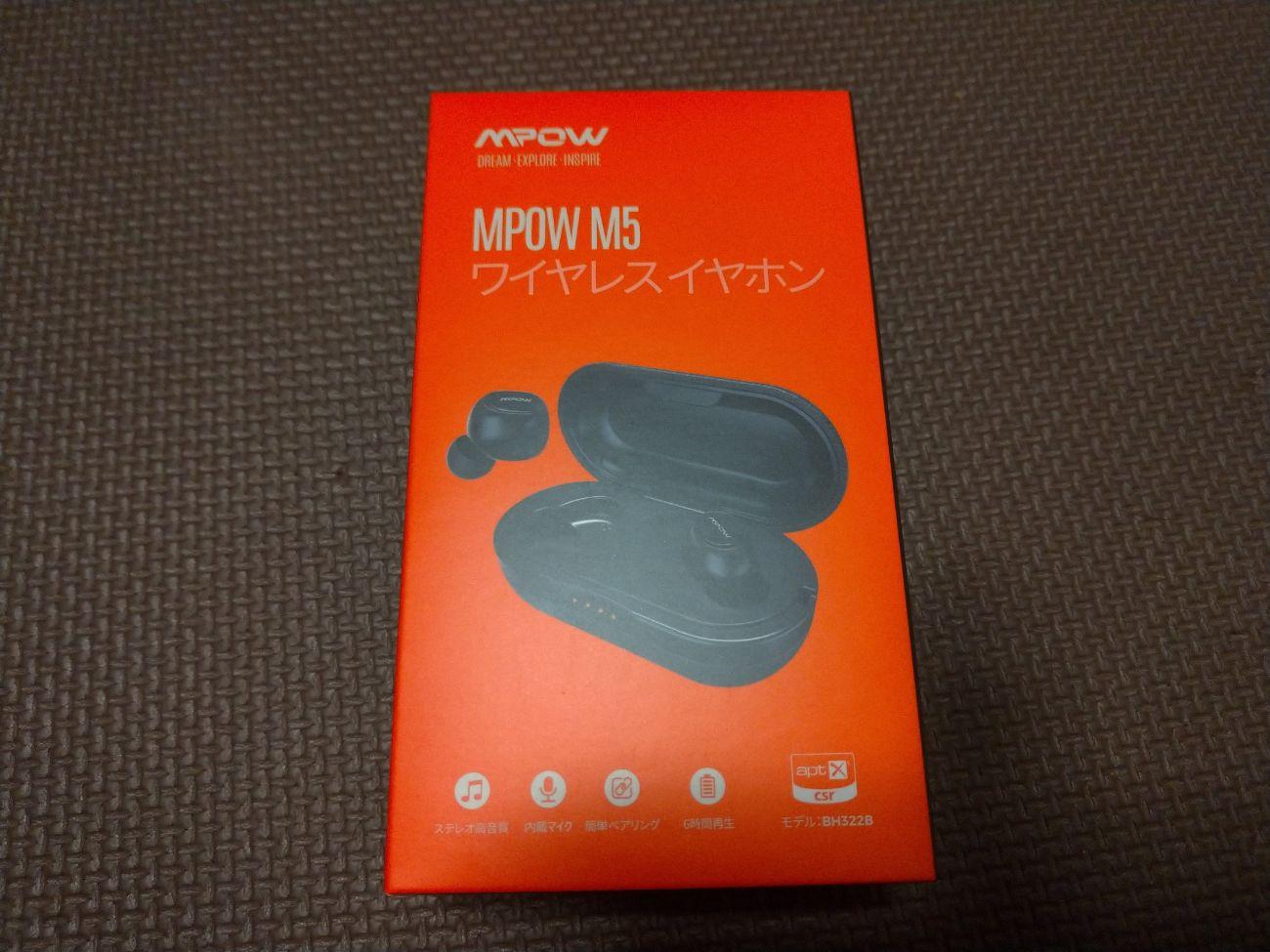 完全ワイヤレスイヤホン MPOW『M5』